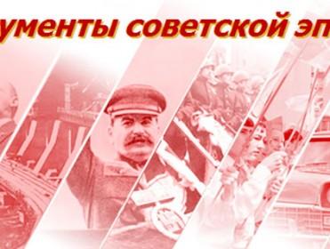 Rusia publica miles de documentos inéditos sobre las Brigadas Internacionales y la guerra civil española