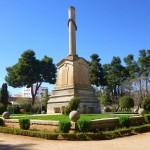 Parque Joaquín Acacio, Villarobledo